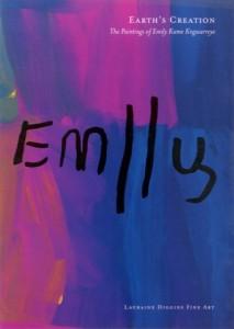 emily1998